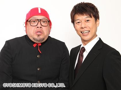 (写真右から)お笑いコンビ・野生爆弾のロッシーとくっきー!。ロッシーは吉本坂46(12月26日にライブ開催)の最年長メンバーとしても活躍中(写真提供/吉本興業)