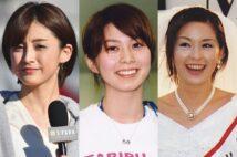 宮司愛海、杉浦友紀、中野美奈子