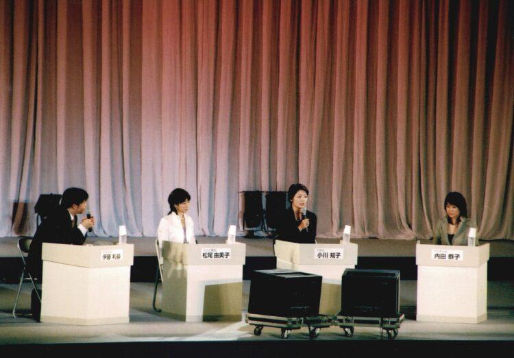 「連合三田会」での慶大出身アナウンサー座談会イベントに出演(右端が内田、写真/ロケットパンチ)