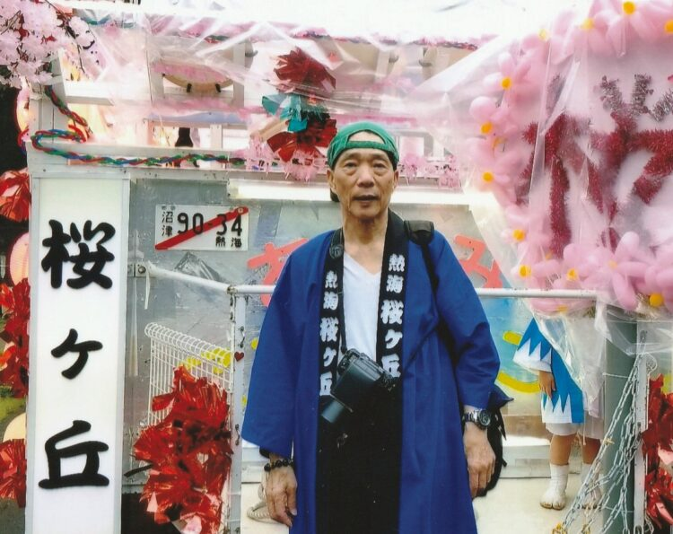 社員旅行で魅了され、熱海に移り住んだ島田充克さん