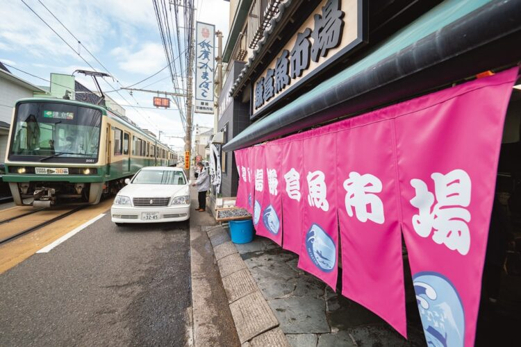 神奈川県指定の地方卸売市場