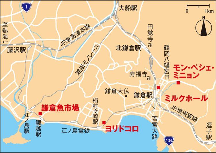 鎌倉の名所・名店MAP