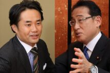 岸田文雄氏は「日本でバイデンを最も知る男」 杉村太蔵が直撃