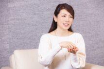 元フジ・武田祐子アナが異色の学歴による得したこと・苦労したことを語る