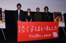 左から佐藤快磨監督、吉岡里帆、仲野太賀、寛一郎