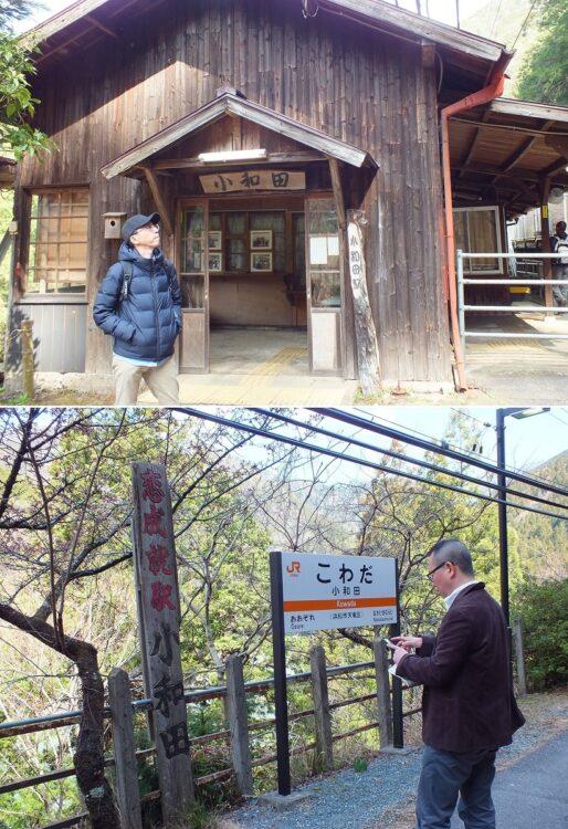 秘境駅として知られるJR飯田線の小和田(こわだ)駅(時事通信フォト)
