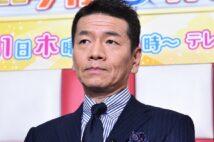 上田晋也、北川景子に産後軽視発言 アウトな男性優位の家族観