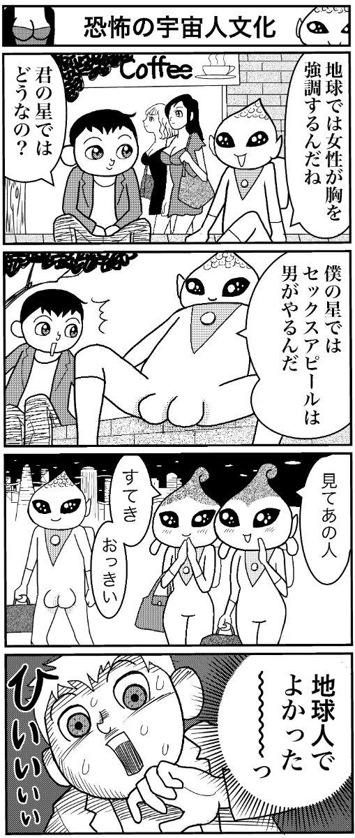 (C)業田良家/NEWSポストセブン