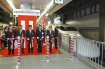 東北新幹線の上野駅、東海道新幹線の品川駅 それぞれが担う役割