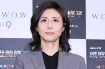 織田裕二、松嶋菜々子との共演作の「いちばんの見所は…」