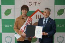 大学時代まで国立で過ごした三浦祐太朗(左)。(写真は国立氏ホームページより)