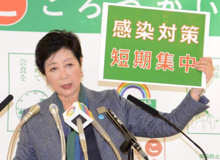 小池百合子都知事の会見もよく生中継され、発言に注目が集まる(時事通信フォト)