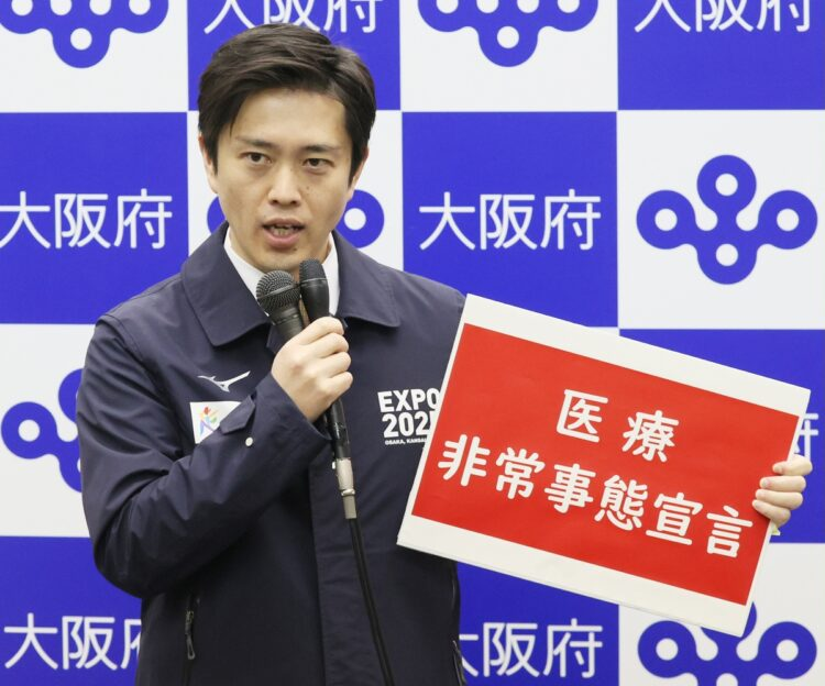 大阪は、重症患者向けの臨時施設を開設予定だ(時事通信フォト)