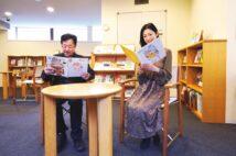 図書室には国内外の絵本約3000冊や、子供の幸せや平和に関する本などが並ぶ(明治学院大学教授の山下裕二氏と壇蜜)