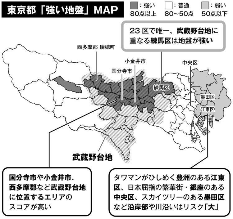 東京都「強い地盤」MAP