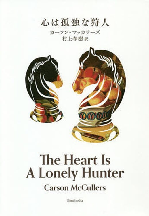 『魔女の宅急便』で知られる角野栄子さんが選んだ本