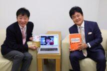 左から合田さん、田中さん、堀尾さん