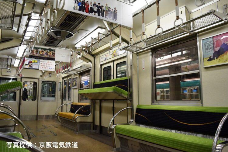 運用停止が決まった京阪5000系の自動で昇降する座席。今後は昇降させずに走ることになる