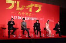 左から本広克行監督、鈴木伸之、新田真剣佑、山崎紘菜、渡邊圭祐