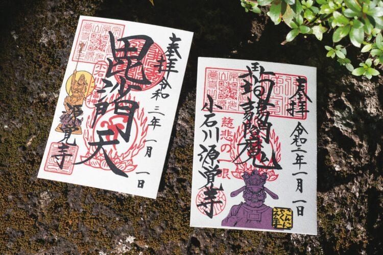 閻魔を祀る寺の御朱印(撮影/佐藤敏和)