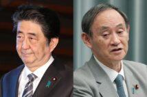 菅首相を脅かすのは安倍晋三・前首相?(時事通信フォト)