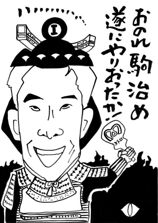 鉄道好きで知られる古今亭駒治の新作落語とは?(イラスト/三遊亭兼好)
