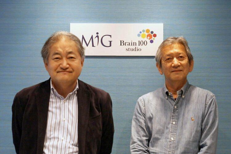 MIG株式会社の甲斐英隆社長(左)とCSO(チーフサイエンスオフィサー)の高島明彦氏