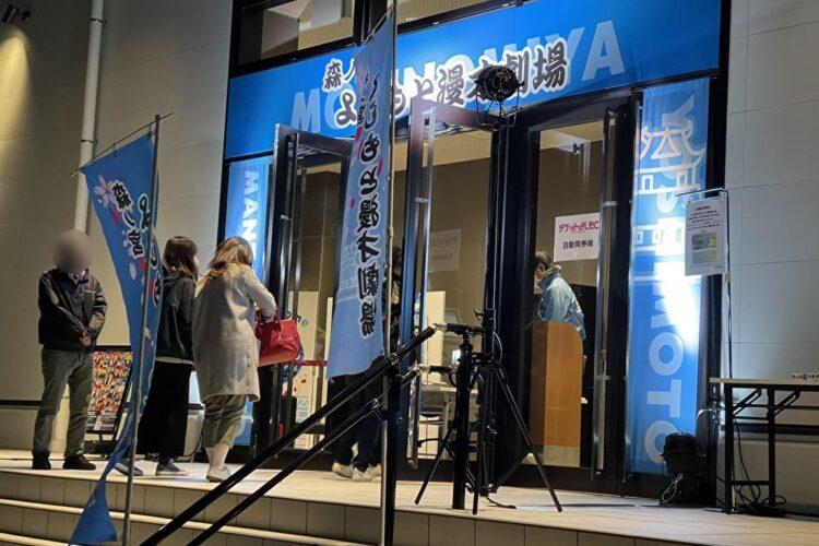 12月1日にオープンした「森ノ宮漫才劇場」