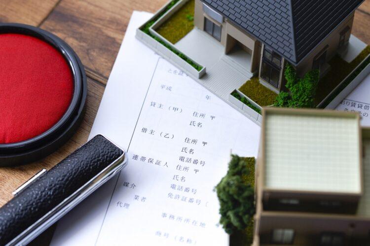 住宅ローンの支払いに窮し、マイホームを売却する人が続出