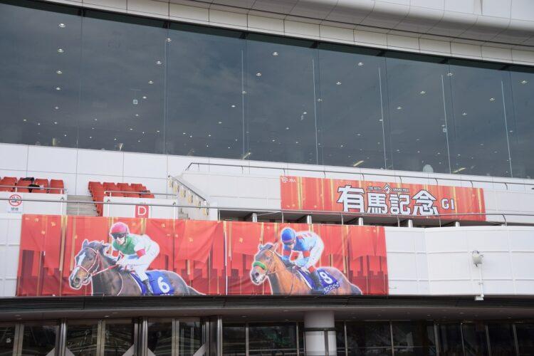 中山競馬場のスタンド