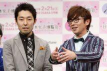 12月31日で吉本と契約終了することがわかったオリエンタルラジオの2人(時事通信フォト)