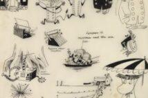 【プレゼント】茨城県近代美術館(茨城・水戸市)から『「ムーミンコミックス展」ペア招待券』(計2400円相当)をペア10組20名に!