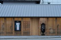 人と人が「つながるバス停」? 福岡・八女市でライブラリー併設のバス停が誕生!