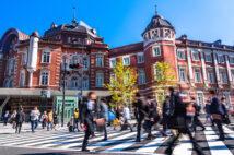「東京駅」まで60分以内、新築・中古の一戸建て価格相場が安い駅ランキング 2020年版