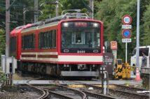 2020年7月、約9か月ぶりに営業運転を再開していた箱根登山鉄道(時事通信フォト)