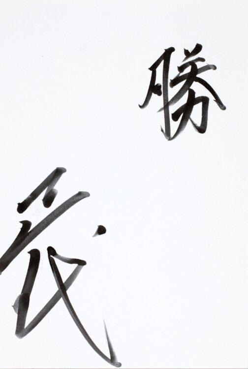 """期待の新大関から届いた力強い""""勝""""!"""