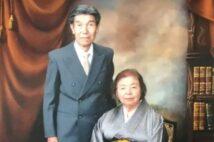 コンピューターおばあちゃん、夫の死にも苦労なし 計算済みの老後生活