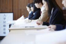 年明け早々に行われる大学入試の『共通テスト』は教育改革の第一歩(写真/PIXTA)