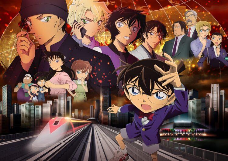 延期となっていたファン待望のアニメ映画『名探偵コナン 緋色の弾丸』は4月16日に公開決定(C)青山剛昌/名探偵コナン製作委員会