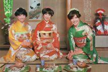 中山美穂、沢口靖子、W浅野、三田寛子など、女性スター成人式写真