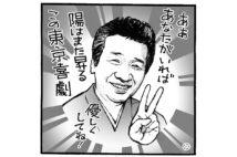 高田文夫氏が歌手・前川清と喜劇について語る