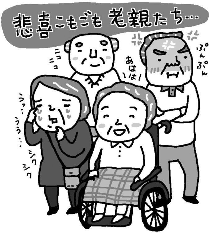 (イラスト/やまなかゆうこ)