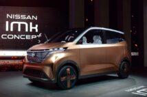軽自動車規格のEVコンセプト「IMK」