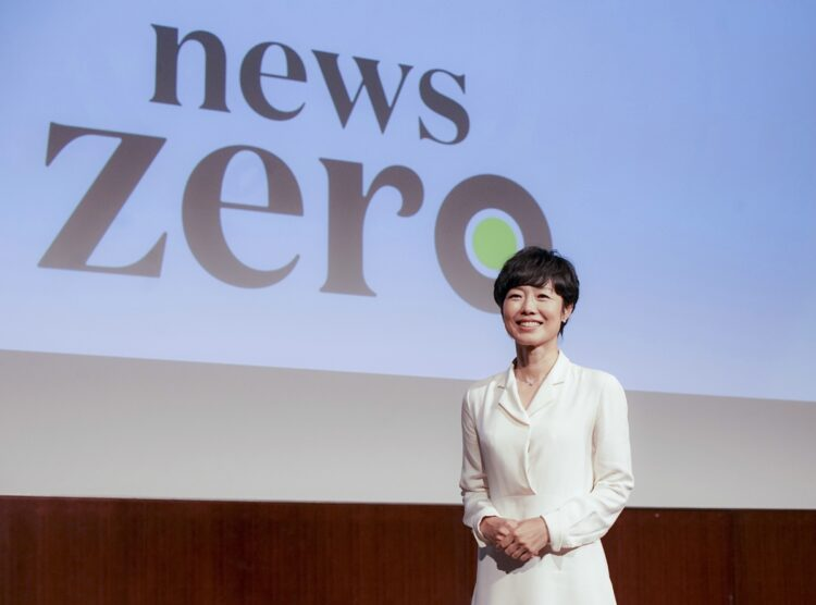 『news zero』メインMCの有働由美子アナにも変化が?(時事通信フォト)