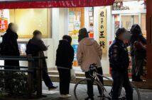 20時以降、テイクアウト待ちの行列が新たな東京の風物詩に
