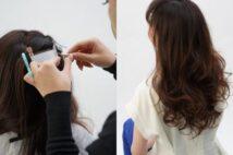 【プレゼント】山野愛子美容室から『大人の増毛「YAMANO AIR plus+」体験チケット』(1万5000円)を5名に!
