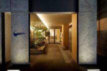 【プレゼント】ブティックホテル「TSUKI 東京」(東京・築地)から『プレミアツインベッドルーム1泊朝食付きペア宿泊券』(計2万5000円相当)をペア1組2名に!