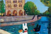 【プレゼント】ソニー・クリエイティブプロダクツから『「リサとガスパールのおもいで展」ペア招待券』(計2000円相当)をペア10組20名に!