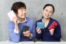 「貯まる財布」は中身もシンプル クーポン券はもらわない選択肢も