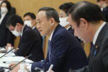 宮内義彦氏の菅政権への提言 「BI検討を」「法人税下げる必要ない」